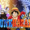 One Piece ワンピース パンクハザード編