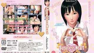 sugarless heart-Selection1-